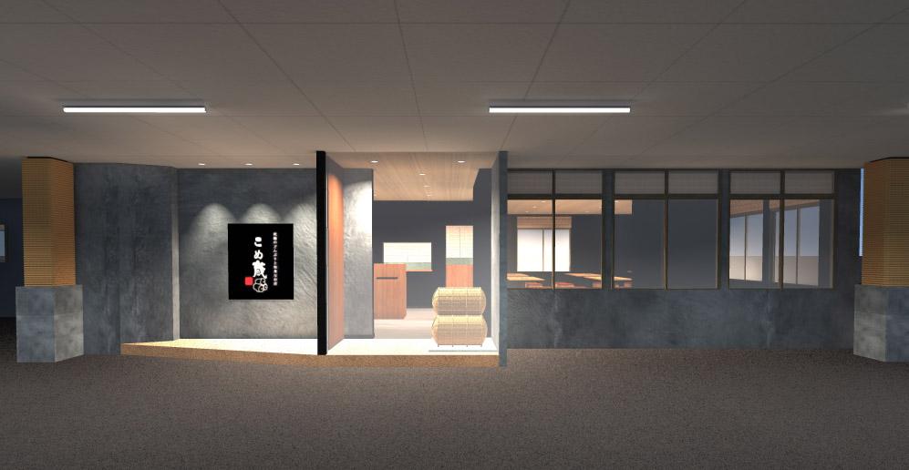 島根県松江市のシステム開発と企画会社のBABYL 看板施工